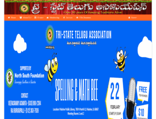 telugu.org screenshot