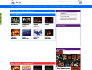 telugu.serialzone.in screenshot