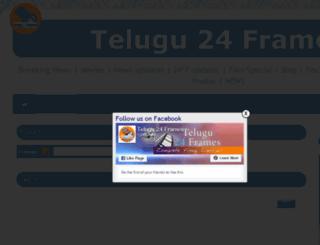 telugu24frames.com screenshot