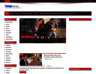 teluguabroad.com screenshot