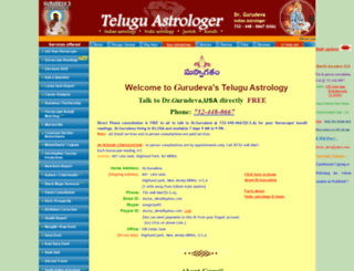 teluguastrologer.com screenshot
