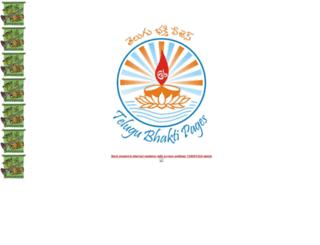 telugubhakti.com screenshot