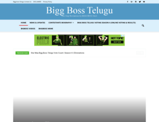telugubiggboss.com screenshot