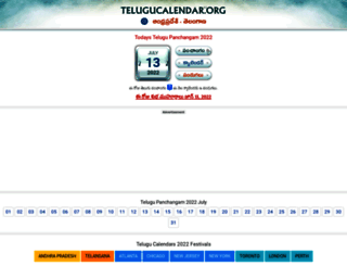 telugucalendar.org screenshot
