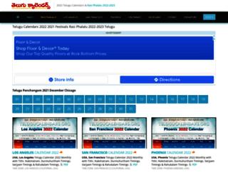 telugucalendars.org screenshot
