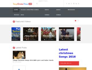 teluguchristianvideos.com screenshot