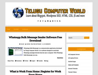 telugucomputerworld.blogspot.com screenshot