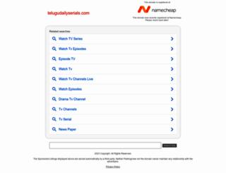 telugudailyserials.com screenshot