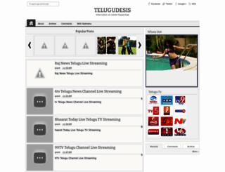 telugudesis.blogspot.in screenshot