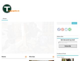 telugugola.in screenshot