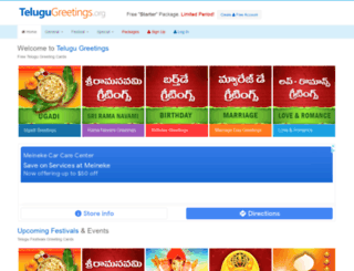 telugugreetings.org screenshot