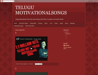 telugumotivationalsongs.blogspot.in screenshot