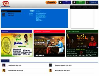 teluguoneradio.com screenshot