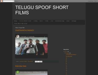 teluguspoofshortfilms.blogspot.in screenshot