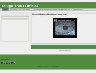 telugutrolls.blogspot.in screenshot