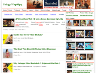 teluguwapmp4.blogspot.com screenshot