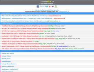 teluguxtra.wapka.mobi screenshot