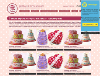 tema2-shablon4.infacms.com screenshot