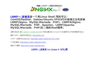 temai.shanghaidz.com screenshot