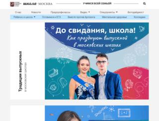 temocenter.ru screenshot