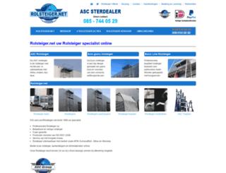 temp.ontwerp2be.nl screenshot