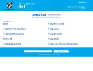 temp24.ru screenshot
