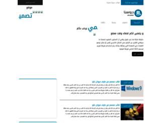tempdrossa.blogspot.com screenshot