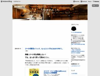 tempkinder-unagihouse.hateblo.jp screenshot
