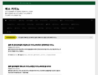 template-o-matic.com screenshot