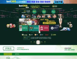 template898.com screenshot