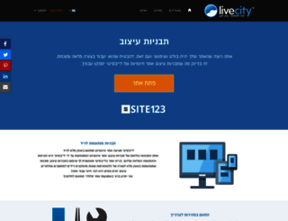 templates.livecity.co.il screenshot
