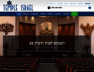 templeisraelva.org screenshot