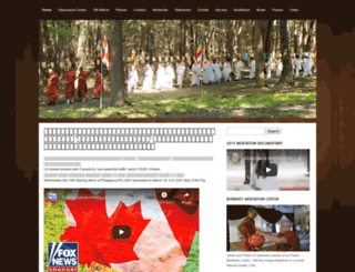 templenews.org screenshot