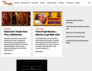 templesinindiainfo.com screenshot