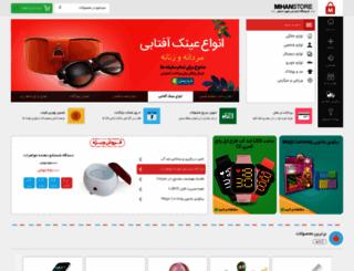 tempu.mihanstore.net screenshot