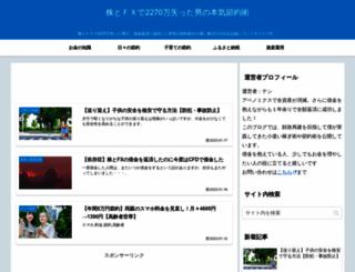 ten2270.com screenshot