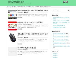 Access beta.logmein123.com. beta.LogMeIn123.com – Start ...  Logmein123.com