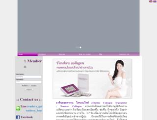 tenderacollagen.com screenshot