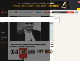 tendersorissa.gov.in.com screenshot