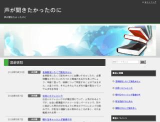 tenerbuenasalud.info screenshot