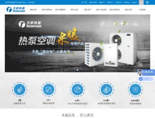 tenesun.com screenshot