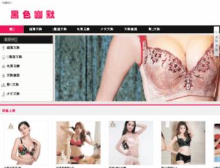 teng7d.com screenshot