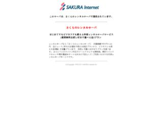 tengaonline.net screenshot