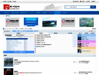 tengzhou.com.cn screenshot