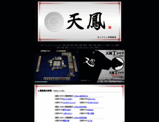 tenhou.net screenshot