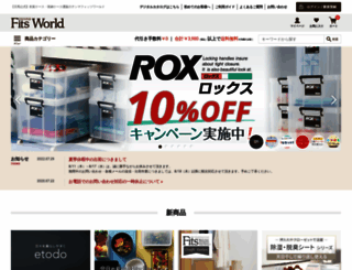 tenmafitsworld.com screenshot