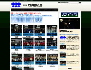 tennis-jl.jp screenshot
