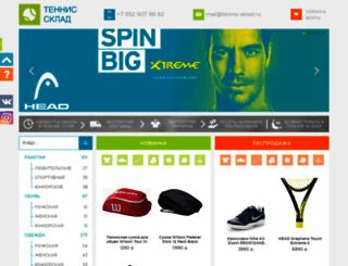 tennis-sklad.ru screenshot