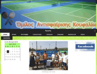 tennisclubkoufalia.gr screenshot