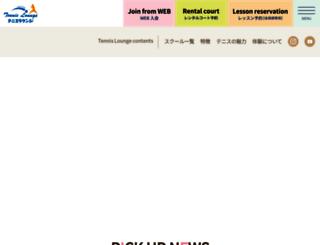 tennislounge.com screenshot